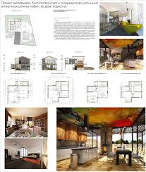 Дипломный проект page Архитектура и проектирование  Проект экстерьера благоустройства и интерьеров жилого дома в Кнапичах Опчина Лабин Истрия Хорватия