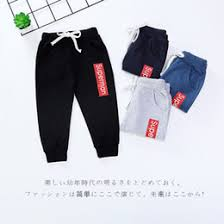 Boys Sports Trousers Online Shopping | Sports Trousers For Boys ...
