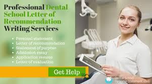 Letter Of Recommendation For A Dentist Dental School Letter Of Recommendation Dental School