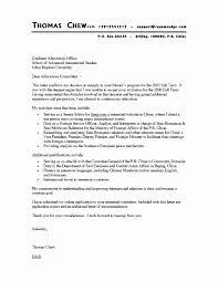 Cover Letter Example Resume Cover Letter Template Google Docs Inside