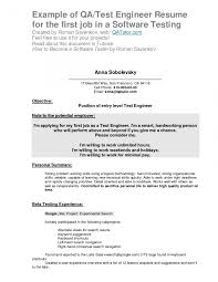 Resume How To Write Your First Templates Wikihow Australia In High