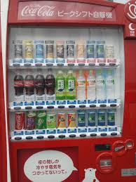Electricity Vending Machine Delectable CocaCola's New Vending Machines Don't Need Electricity During The