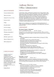 Office Assistant Duties On Resume Administration Office Manager Resume Resume Skills