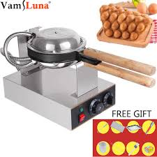 Waffle Maker Electric Pro Cookie Maker Commercial Kitchen Equipment