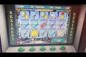 Старые слот автоматы играть бесплатно