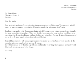 Apology Letter To Boss Enchanting Best Photos Of Best Professional Apology Letter Formal Apology