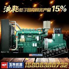 get ations 800kw yuchai sel generator set 800 kw large brushless permanent magnet generator sel generator sets
