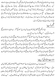 baba farid ganj shakar urdu detail back to home page