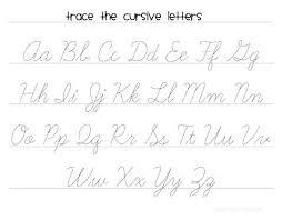 Cursive Writing Practice Worksheet Free Cursive Writing Practice