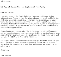 Short and Simple Cover Letters Sample cover letter