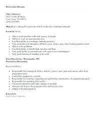 Summer Job Resume Examples Directory Resume