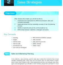 Sales Plan Document 15 Marketing Strategy Template Excel Spreadsheet