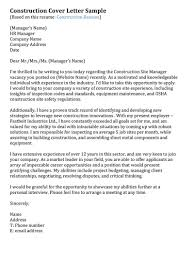 Sample Construction Cover Letters Construction Cover Letter Sample Cover Letter Sample