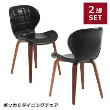 cushion chair wooden pu chair design chair bocca ii dining chair with two dining chair cafe chair cafe chair fashion dining chair black black chair