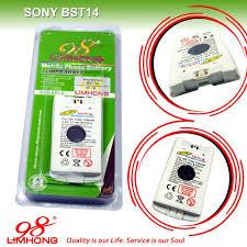 Limhong BST-14 Sony Ericsson T68 ...