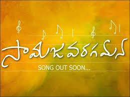 Is one of the highlight of this island. First Single From Allu Arjun S Ala Vaikuntapuramlo Samajavaragamana Teaser Telugu Movie News Times Of India