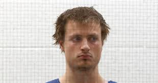 James Wesley Howell, found with AR-15 rifle, explosives on way to LA gay  pride event pleads not guilty to weapons charges - CBS News