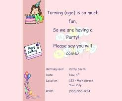 E Invites For Birthday Party E Invites Love Is In The Air Engagement Invitations