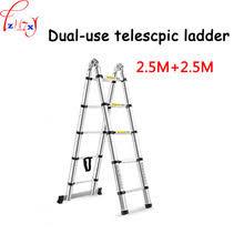 2017 1 шт. 2,5 м + 2,5 м алюминиевая телескопическая <b>лестница</b> ...