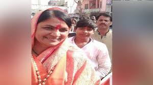 Trader Written Name In A Suicide Note Case Registers Against Bjp