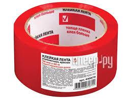 Купить <b>Клейкая лента Brauberg 48mm</b> x 66m Red 440074 по ...