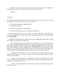 sample speech essay my english essay speech english month