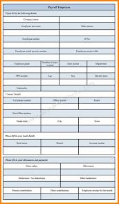 Payroll Forms Free Printable Payroll Forms Lobo Black