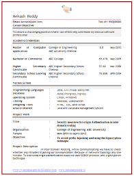 Area Of Interest In Computer Science In Resume Essay Does The