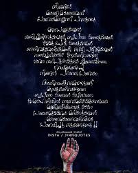 Rinu Sivaraman റന ശവരമൻ At Rinusivaraman