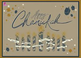 Hanukkah Song Lyrics and Quotes with Greetings Cards | Poetry