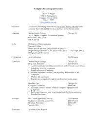 Chronological Resume Examples 2017 Best Of Resume Format Chronological Administrativelawjudge
