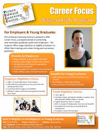 career focus wage subsidy program for youth under 30 now available leave a reply cancel reply