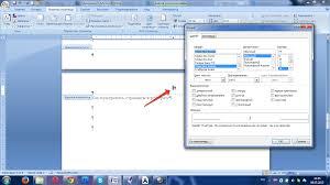 📝Не знаете как нумеровать страницы в реферате Поможем или научим   шрифт номера страницы