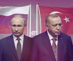 تركيا وروسيا.. هل من حرب جديدة؟!
