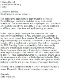 Cover Letter Sample For Supervisor Position Project Manager Covering Letter Sample