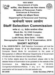 Ssc Stenographer Notification 2019 20 Out Apply Online For