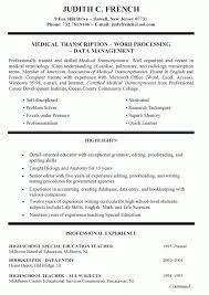 Free Resume Templates For Students With No Work Experience High