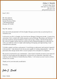 Soft Copy Of Resume New Job Cover Letter Sample Pdf Neuernoberlin