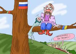 Контрольный выстрел в голову украинской экономики ПолитНавигатор Контрольный выстрел в голову украинской экономики