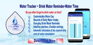 Amazon Com Water Tracker Drink Water Reminder Water Time