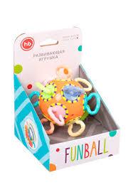 <b>Развивающая игрушка Happy Baby</b> Занимательный Шар: 699 ...