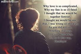 Complicated Break Up