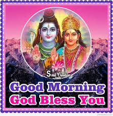 Start your morning by sending these devotional images of god to you friends and family and wish them a blissful and pleasant morning. Good Morning God Images Pictures And Graphics Smitcreation Com