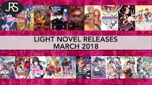 Good Luck Demon King Light Novel Light Novel Releases For March 2018 Justus R Stone