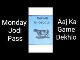 Videos Matching 04 06 19 Kalyan Matka Strong Jodi Chart Game