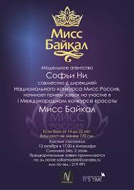Модель Инна Борисова получила серебряный дипломом Ты superМОДЕЛЬ  nee jpg