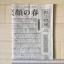 横浜 市 教員 人事 異動 2020
