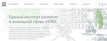 Банки кредиты ипотека Фонд ипотечного кредитования личный кабинет