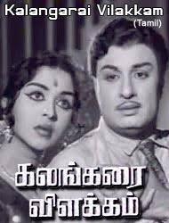 kaatru vaanga ponen tamil lyrics માટે છબી પરિણામ