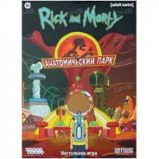 """Отзывы о Настольная игра <b>Hobby World</b> """"<b>Рик и</b> Морти ..."""